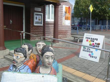 Journeys Moonah Arts Centre Ten Days Festival Tasmania