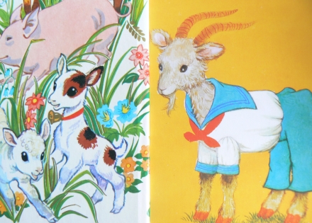 Awesome Facts Vintage Animal Goat Illustrations Gyo Fujikawa