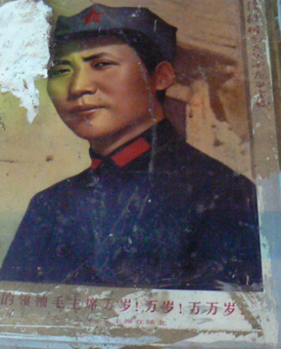 Chairman Mao Tin Sign Portrait Old Vintage China Photo