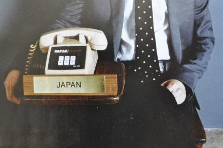 Japan Phone Business Polkadot Tie