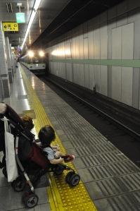Kids Japan Subway Train Station Platform