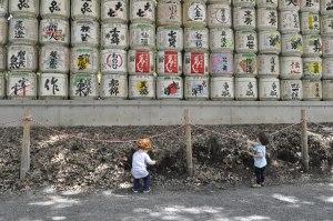 Kids Japan Yoyogi Park Meiji Jingu Shrine Harajuku