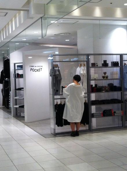 Japan Retail Comme Des Garcons Parco Tokyo Shibuya