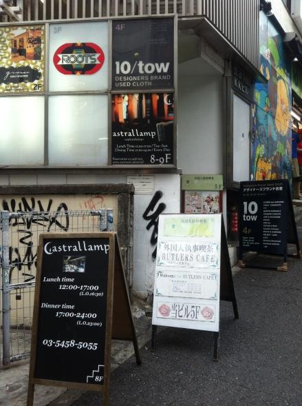 Japan Retail Shop Tokyo Shibuya 10 Tow Designer Second Hand Clothing