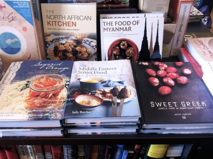 Travel At Home Cook Book Store African Greek Myanmar North Africa Middle East Sugared Orange