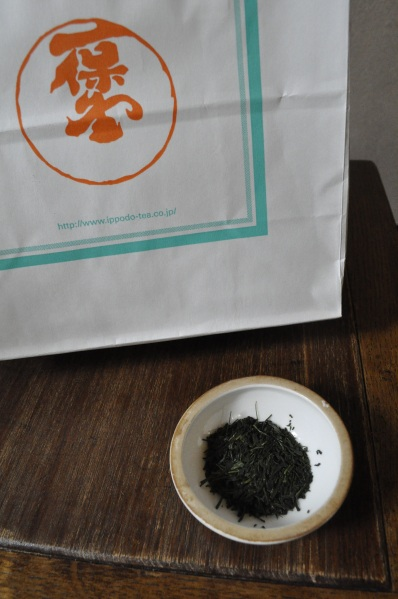 Ippodo Tea House Shop Green Leaf Kyoto Japan