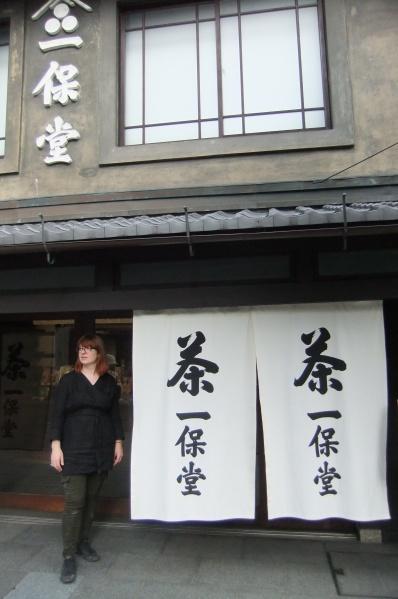 Ippodo Tea House Teramachi Kyoto Many Cha Cha