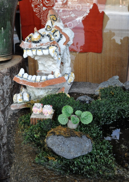 Kyoto Art Design Scene Dragon Sculpture Clay Shrine