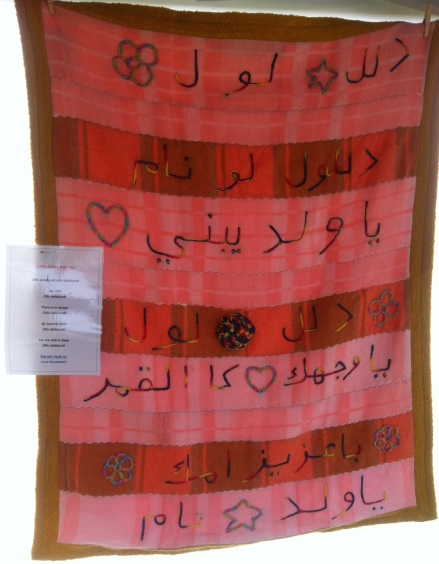 Lullaby Blanket Hobart Arts Project Refugee Iraq Iraqui Women Lullabies