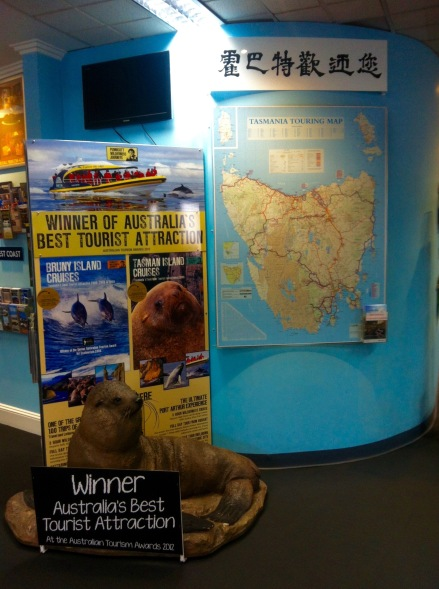 Visitor Tourist Information Centre Travel at Home